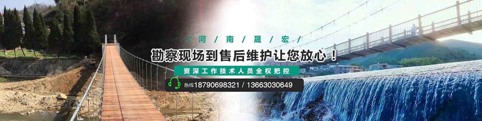 河南晟宏游乐设备有限公司